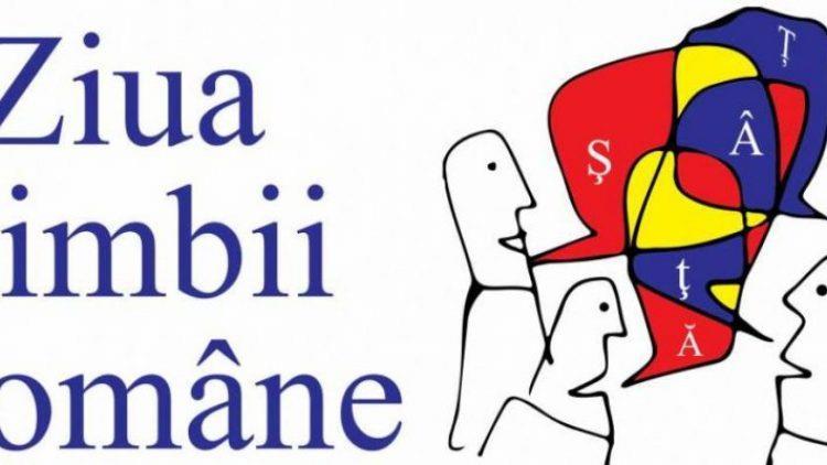 La mulți ani VIRGULĂ Limbă Română!