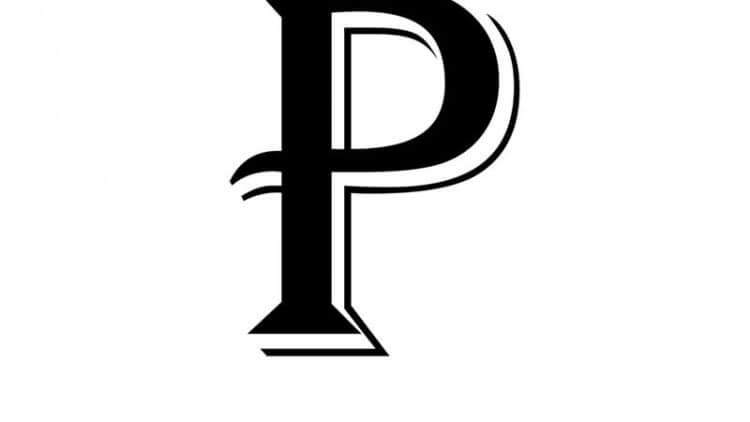 Povestea lui P
