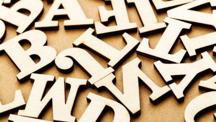 Când scriem cu literă mare în interiorul propoziției?