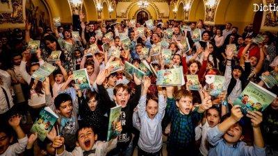 Lansare de carte: Cu fără pupici